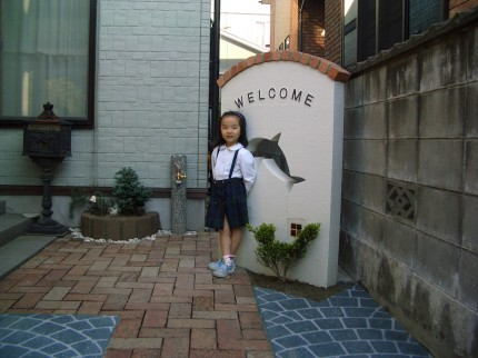 スプレーコンクリートで海の中をイメージした車庫前をリフォーム 新潟市 Y様邸