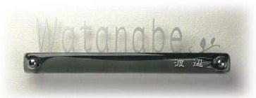 ディーズサイン ガラスコレクション G-04 ディーズガーデン