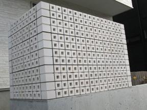 新潟の小さな外構店が本気で目指す日本一の仕事への道のり!第110庭  目隠しブロック塀