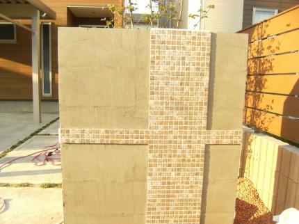 門壁 塗り壁 下地塗り乾燥